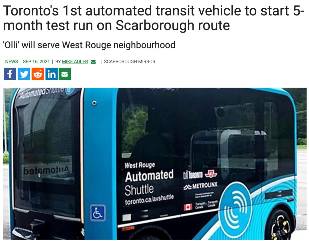 多伦多第1台自动公交车开始运行!现在士