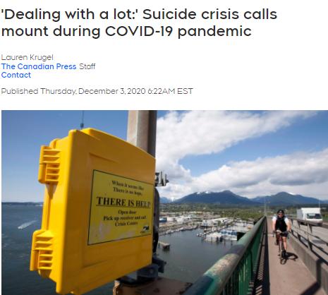加拿大人憋疯了!自杀求助电话暴增66%,