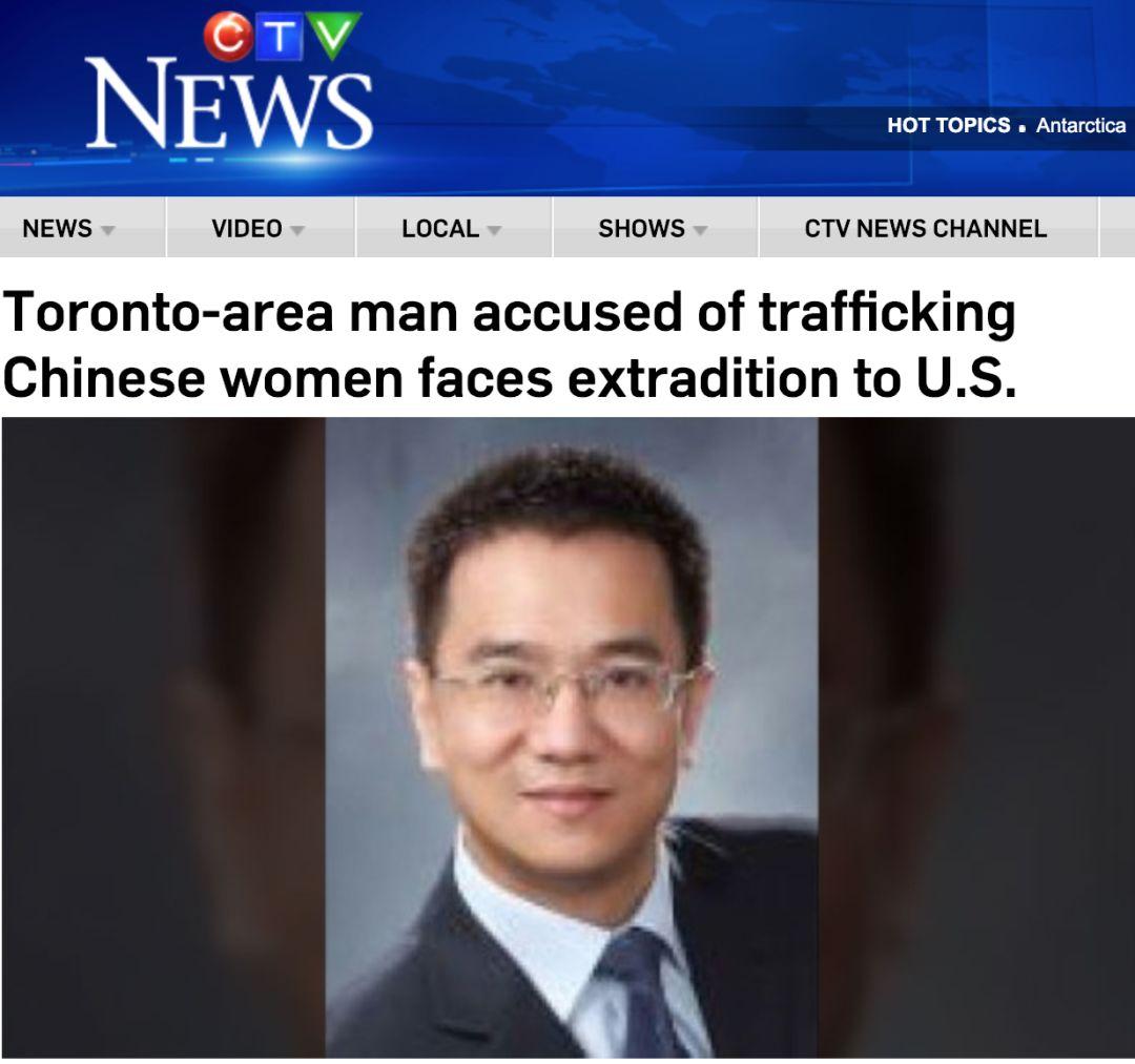 多伦多逮捕华人卖淫集团头目,手下嫖客达