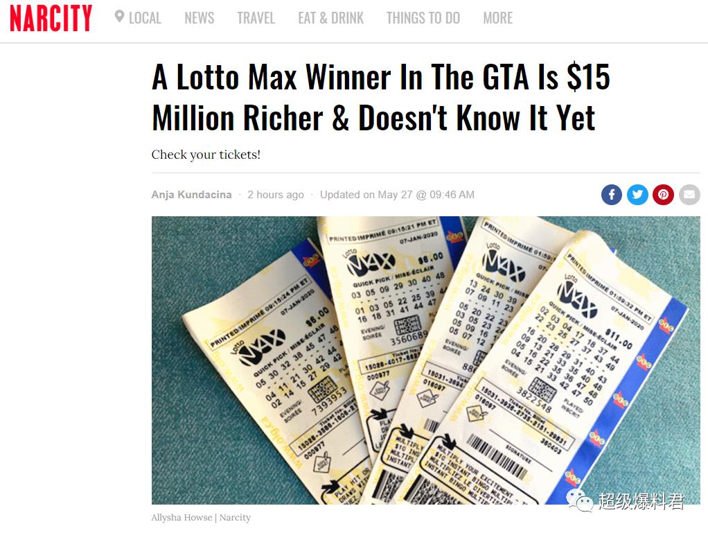 快去查你买的彩票!大多区有人赢了1千5百