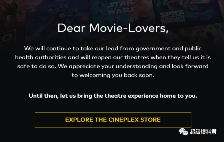 不能去电影院,但是可以开着车在星空下看