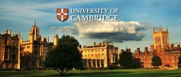 剑桥大学宣布承认中国高考成绩!北大清华