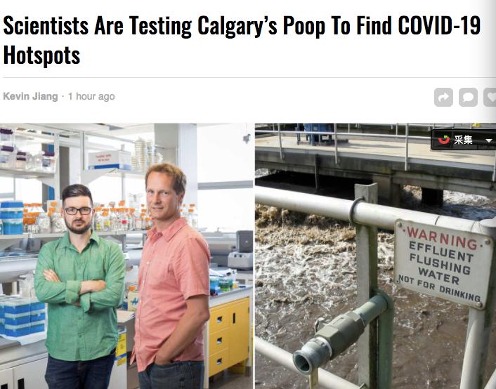 加拿大科研人员:人类粪便可提前预知二次