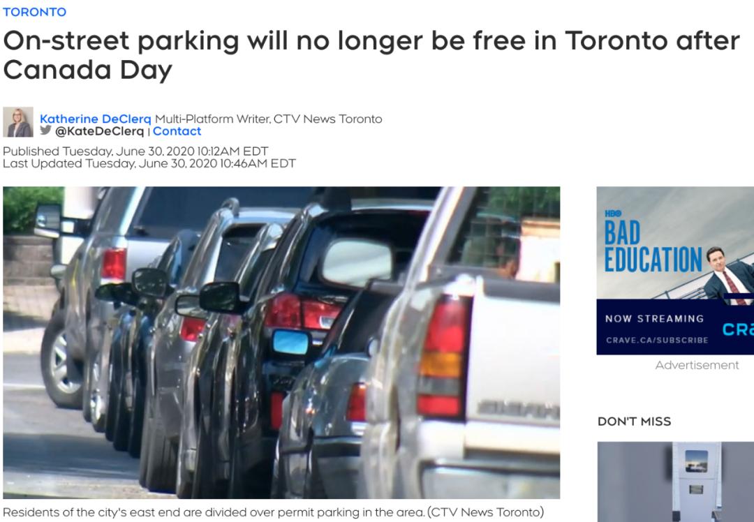 7月2日起多伦多将恢复严格管理路边违法停