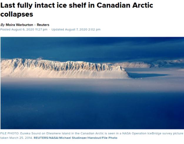 还有15年!北极海洋冰架将在2035年完全消
