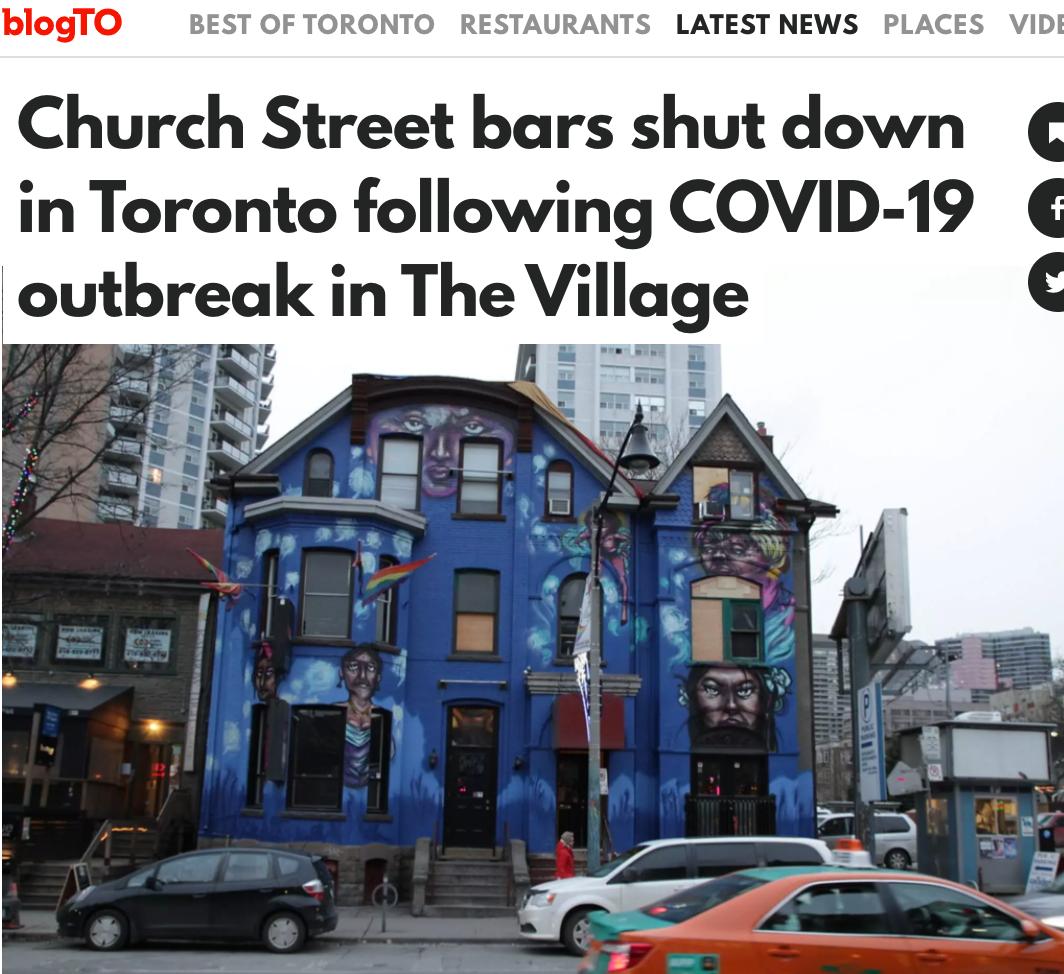 又关3家!多伦多同性恋街区继续爆出多家