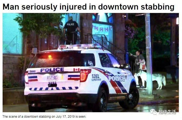 大多地区昨晚发生两起持刀伤人案!一言不