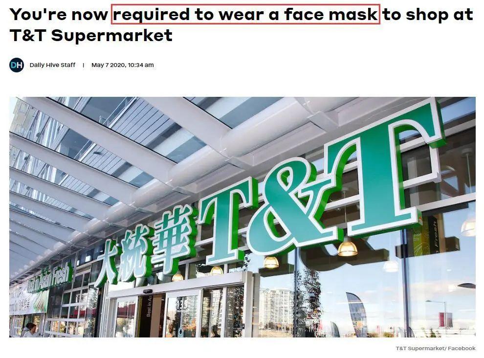 加国商家强制顾客戴口罩将成趋势?专家表