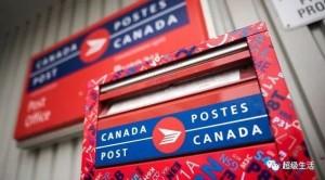 加拿大邮政真的又开始罢工了!这次是轮流